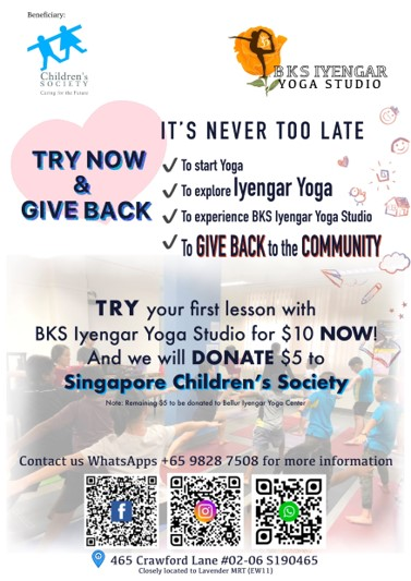 Try Now & Give Back